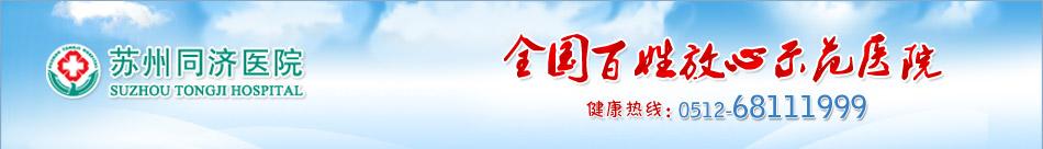 锦州现代医院 关爱大众健康